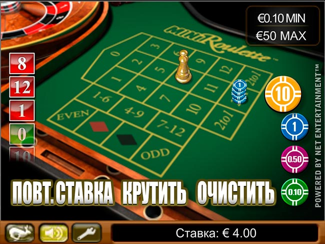 double exposure blackjack pro series netent игровой автомат